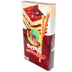 130623 chocolate teramisu toppo